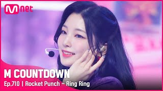 Download [Rocket Punch - Ring Ring] Comeback Stage   #엠카운트다운   Mnet 210520 방송 Mp3/Mp4