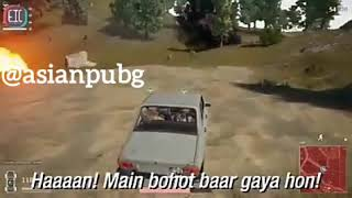 Are Kuch Nahi hota Red zone Pubg funny memes