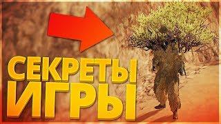 ТОП-10 ЕВРОПЫ В PUBG!! СЕКРЕТНАЯ ТАКТИКА В ПУСТЫНЕ!! - PlayerUnknown's Battlegrounds
