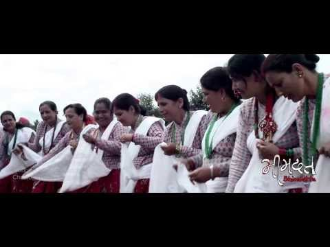 Wari Dada... Nepali Feature Film Bhimdatta video