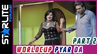 Worldcup Pyar Da Part 2 | Very Funny Stage Drama Clip 03 | Latest Stage Drama 2019