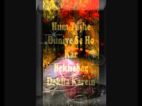 Meri Zindagi Ke Malik Lyrics Songs.....!!! video