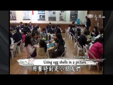 【DaAi Headlines】20150724 Presenting a children's play