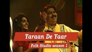 Yaraan De Yaar, Shafaullah Khan Rokhri, Folk Studio Season 1