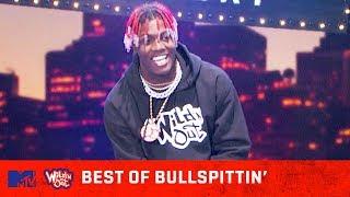 Download Lagu Best Of Bullspittin'  (Vol. 1) ft. Tyga, Lil Yachty & More! 🐮🤠 | Wild 'N Out | MTV Gratis Mp3 Pedia