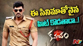 Bellamkonda Srinivas Revealed Story of Kavacham in Teaser | BOX Office | NTV