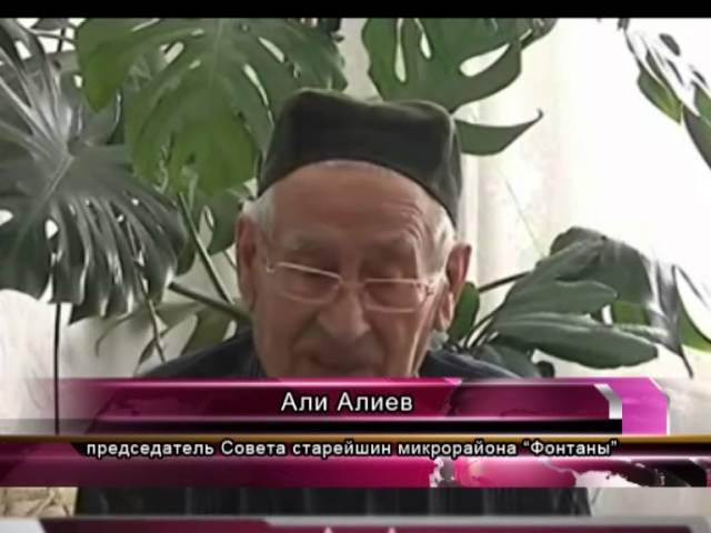 Крымские татары готовятся к празднованию к празднику Ураза Байрам