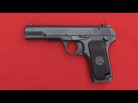 9mm Norinco Model 213 - Tokarev Clone (HD)
