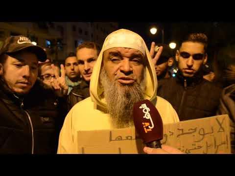 طنجة تقف بنسائها و رجالها بعد قرار ترامب حول القدس