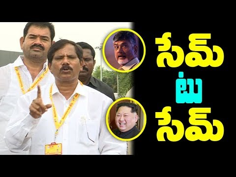 Jupudi Prabhakar Rao Compares YS Jagan With Kim Jong-un | Trump In Singapore Summit | indiontvnews