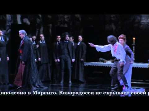 Пуччини, Джакомо - Опера