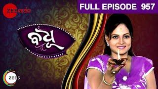 Badhu - Episode 957 - 14th October 2016