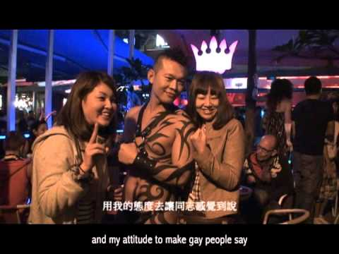 "Taiwan gay documentary ""Twingo"""