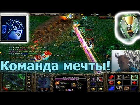 DOTA 1 - VENGA   Команда мечты ● 1440P
