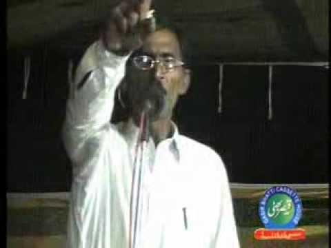 Punjabi Mushaira Saeed Ahmed Saeed====پنجابی مشاعرہ سعید احمد سعید video