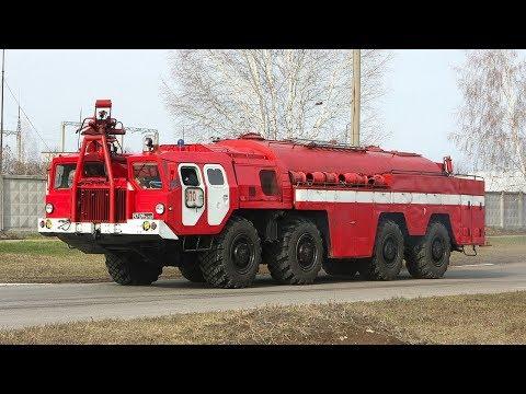 Самые необычные и крутые пожарные машины!