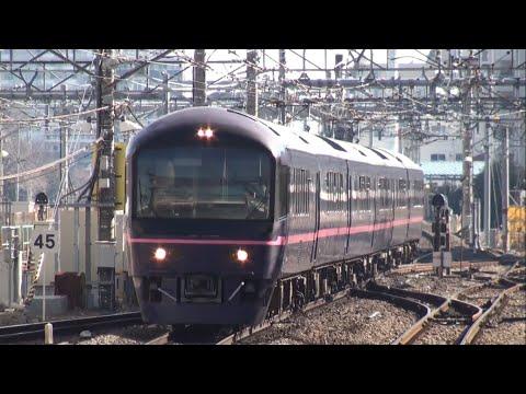 【JR東】臨時快速 お座敷山梨いちご狩り号甲府行 立川 Tokyo JR Chuo Line Trains
