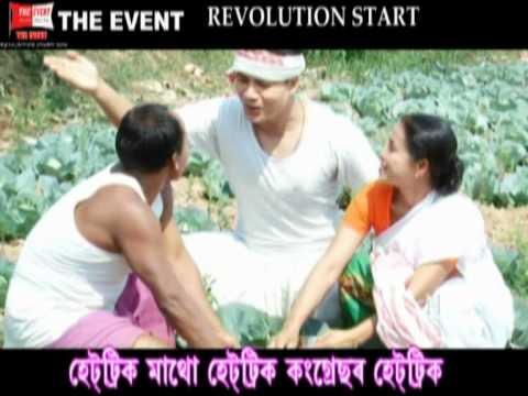 Tarun Gogoi Hattrick Official Video
