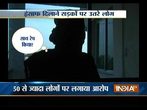 India TV News : Ankhein Kholo India   November 22, 2014