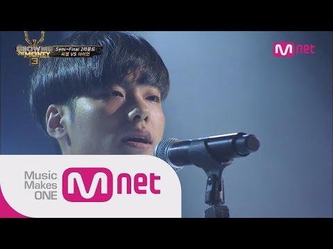 Mnet [쇼미더머니3] Ep.10 : 아이언 - 독기 semi-final video