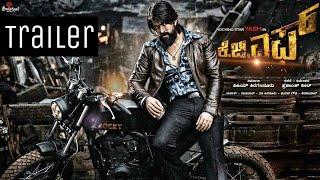 KGF OFFICIAL TRAILER Kannada Movie | Rocking Star YASH | Srinidhi Shetty | Prashanth Neel