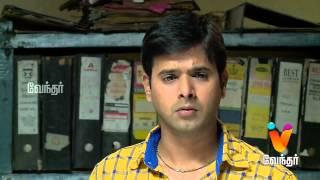 Sundara Kaandam - Episode 103 [FULL EPISODE] | Vendhar TV