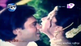 Kisi Disco Mein Jaaye - (Bangla Mix) Ilias Kanchan | Diti | Moushumi