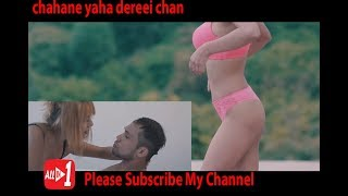 Nepali Sexy video chahanetimilai dreei cha 2018