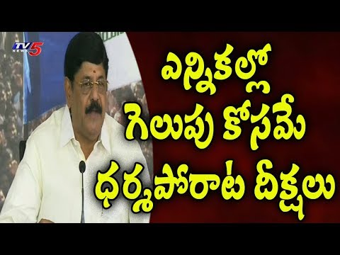 Anam Ramanarayana Reddy Slams AP CM Chandrababu Naidu | TV5News