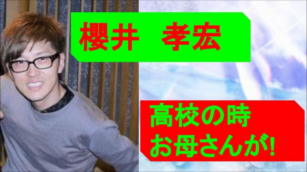 櫻井孝宏の画像 p1_11