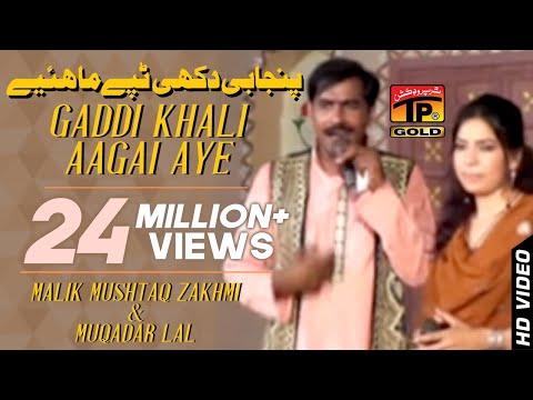 Malik Mushtaq Zakhmi - Gaddi Khali Aagai Aye - Tere Hasday Hasday...