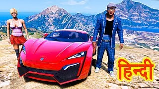 GTA 5 - GTA V Real Life | Going To Car Show With Tracey De Santa