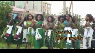 Tigrigna Music Ashenda ''ኣሸንዳ''