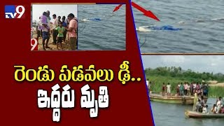 Boat accident in Guntur, 2 dead