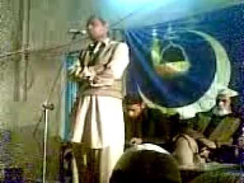 Kisi Gham Gusar k .... (Naat Rasool e Maqbool SAW)