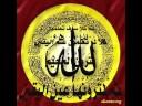 Surah 102: at-Takathur سورة التكاثر by Muhammad Siddiq