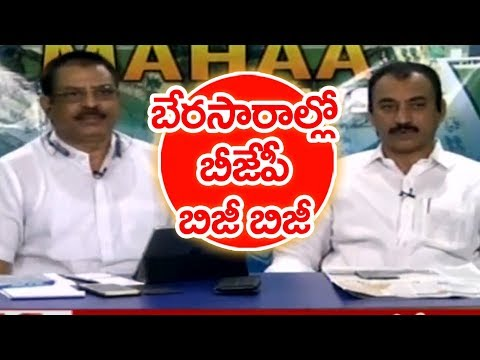 Gopatti Ramakrishna Sensational Comments On BJP Party | #Sunrise Show