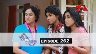 Neela Pabalu   Episode 262   14th May 2019   Sirasa TV