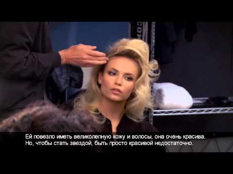 Natasha Poly Allure Russia September 2012 photoshoot