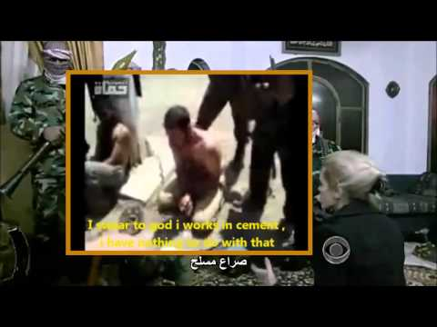THE SYRIAN PEOPLE'S COURT: MASS-MURDERER GUILTY ON ALL COUNTS FOR CRIMES AGAINST HUMANITY