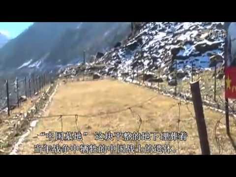 【HD】Zangnan area(The China-India Border) 深入印控藏南地区探访(国内首现)