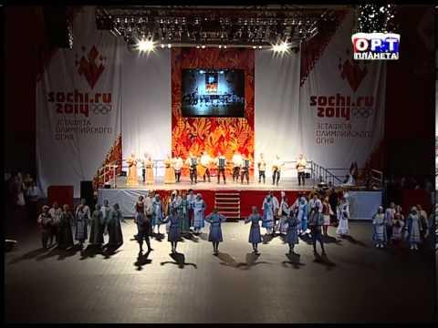 Оренбургский русский народный хор на церемонии зажжения городской чаши Олипийского огня