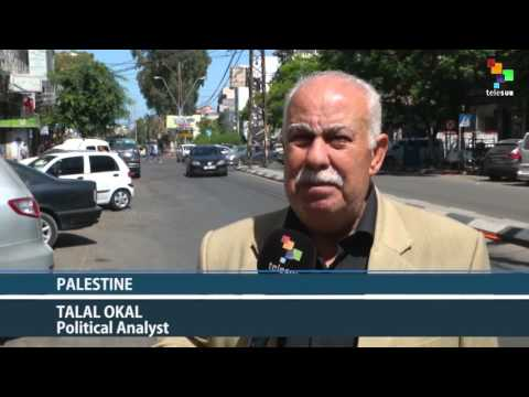 Palestine: Israeli Air Strikes Injure Four in Gaza