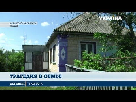В Черниговской области мать задушила свою 4-летнюю дочку