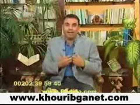 الطب البديل -الدكتور عادل عبد العال