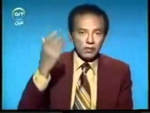 رأي الدكتور مصطفى محمود في فكر السلفيين و طرحه سؤال هل ابن تيمية هو الحكم ع العلم ؟