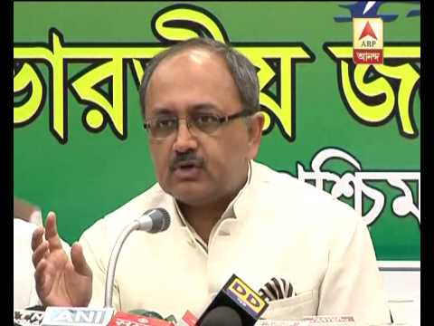 BJP leader Sidhathanath Singh  alleges TMC provides safe dens for militantss