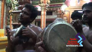 Amman Kovil Udduku Songs