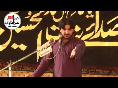 Zakir Syed Imran Haider Kazmi | YadGar Majlis | 27 April 2018 | Jalsa Zakir Zaigham Abbas Zaki |