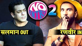 download lagu Ranveer Singh Replaces Salman Khan In No-entry Sequel?  gratis